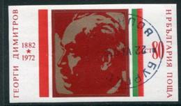 BULGARIA 1972  Dimitriv Anniversary Imperforate Used.  Michel  2190 - Gebraucht