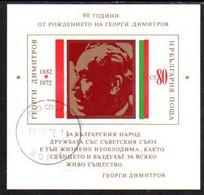 BULGARIA 1972  Dimitrov Anniversary Block Used.  Michel  Block 36 - Gebraucht