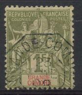 Grande Comores (1897) N 13 (o) - Oblitérés