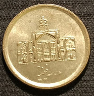 IRAN - 250 RIALS 2009 ( 1388 ) - Ecole De Feyziyeh - KM 1270a - Iran