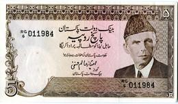 Pakistan, 3 Banknotes 1982/1983 1, 5 And 10 Rupees - Pakistan