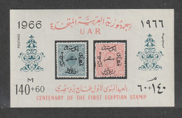 Egypt - 1966 - S/S - ( Post Day, 1966, And Cent. Of The 1st Egyptian Postage Stamps ) - MNH (**) - Francobolli Su Francobolli