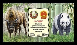 Belarus 2012 Mih. 883 (Bl.90) Diplomatic Relations With China. Fauna. Aurochs. Panda (joint Issue Belarus-China) MNH ** - Wit-Rusland