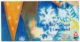 GREENLAND 2007 Christmas Self-adhesive Booklet MNH / **  Michel 500-01;  SG  SB29 - Markenheftchen