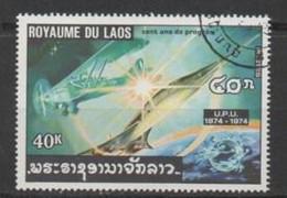 Laos N°292 - Laos