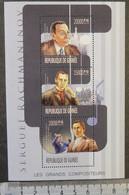 Guinea 2013 Sergey Rachmaninov Classical Music Composer M/sheet Mnh - Guinea (1958-...)
