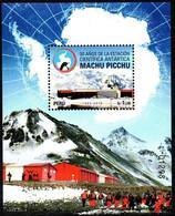 Peru 2020 ** 30 Years Machu Picchu Antarctic Scientific Station. 30 Años Estación Científica Antártica Machu Picchu. - Perù