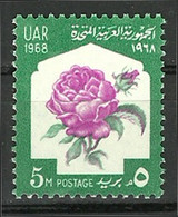 Egypt - 1967 - ( Rose - For Use On Greeting Cards ) - MNH (**) - Rose