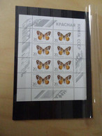 UDSSR Michel Nummer 5588 Kleinbogen Postfrisch Schmetterlinge (12422) - Blocks & Sheetlets & Panes