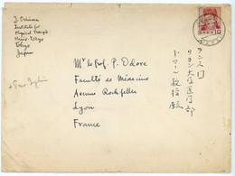 JAPON ENV 1953 CHITOSE JAPAN TIMBRE DEFAUT LETTRE => FRANCE - Covers & Documents