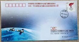 China Space 2012 Shenzhou-9 Manned Spaceship Docking Cover, Xiamen Station. First Women Astronaut Liu Yang - Asia