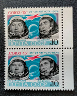 RUSSIA 1974 MNH (**)YVERT 4090 SPACE Bloc Of 10 - Unused Stamps