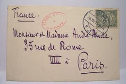 LE CONSUL DE FRANCE à LA  HAYE - Seals Of Generality