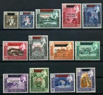 Aden, Kathiri State Of Seiyun, 1966, Definitives, Overprinted, MNH, Michel 42-54 - Sonstige
