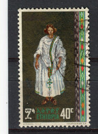 ETHIOPIE - Y&T N° 585° - Costume De Province De Tigre - Ethiopia