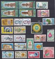 EG140 – EGYPTE – EGYPT – 1971 – YEAR SET USED - Gebruikt