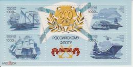 RUSSIE/RUSSIA/RUSSLAND/ROSJA 1996 MI.526-29** ,ZAG.305-08 Bl 14,YVERT. - Unused Stamps