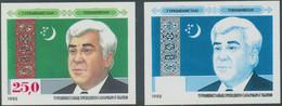 TURKMENISTAN 1992 1 Year Independence Saparmurad Niyazov President MSSING COLORS - Turkmenistan