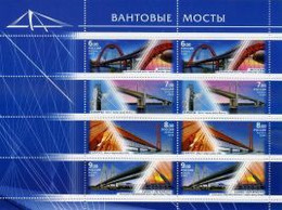 RUSSIE/RUSSIA/RUSSLAND/ROSJA2008 MI.1512-15**,ZAG.1280-83,YVERT.7075-78..The Architectural Structures - Bridges MNH ** - Unused Stamps