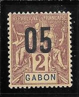 GABON N° 66 * TB SANS DEFAUTS - Nuovi