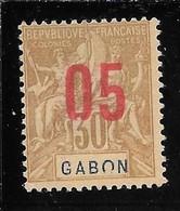 GABON N° 71 NSG TB SANS DEFAUTS - Nuovi
