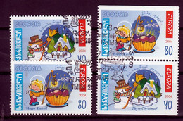 Georgie   Europa Cept 2004 Type A +Type D Paar Gestempeld - 2004