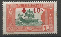 Tunisie 13 - 1916 N°56 - Unclassified