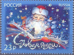 Russia, 2020, Mi. 2939II, Happy New Year, Type II (with Foil), MNH - Unused Stamps