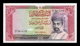 Omán 1 Rial 1989 Pick 26b SC- AUNC - Oman