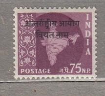 INDIA- INDO CHINA 1962 OVPT MNH(**) Mi 15 #22633 - Military Service Stamp