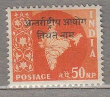 INDIA- INDO CHINA 1962 OVPT MNH(**) Mi 14 #22634 - Military Service Stamp