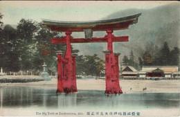 JAPAN-JAPON-AKI-THE BIG TORIL AT ITSUKUSHIMA - Hiroshima