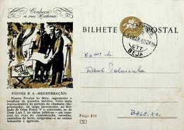1960 Inteiro Postal Tipo «Conheça A Sua História» De 50 C. Enviado De Beja Para O Baleizão - Ganzsachen