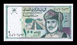 Omán 100 Baisa 1995 Pick 31 SC UNC - Oman
