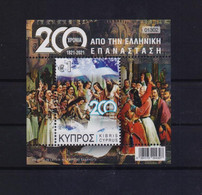 CYPRUS 2021 200 YEARS GREEK REVOLUTION MNH MINIATURE SHEET - Nuevos