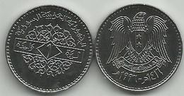 Syria 1 Pound 1996. High Grade - Syria