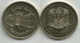 Syria 10 Pounds 2003. High Grade With Hologram - Syria