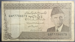 EC0318 - Pakistan 5 Rupees Banknote 1985 P-38a.7 - Pakistan