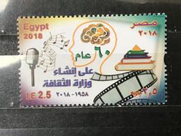 Egypte / Egypt - Postfris / MNH - 60 Jaar Ministerie Van Cultuur 2018 - Unused Stamps