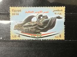Egypte / Egypt - Postfris / MNH - 45 Jaar Einde Yom Kippur Oorlog 2018 - Unused Stamps