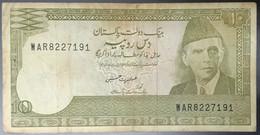 EC0318 - Pakistan 10 Rupees Banknote 1985 P-39a.7 - Pakistan