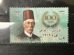 Egypte / Egypt - Postfris / MNH - 100 Jaar Egyptische Revolutie 2019 - Unused Stamps