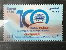 Egypte / Egypt - Postfris / MNH - 100 Jaar Instituut Van De Oceaan 2019 - Unused Stamps