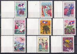 Laos 1974 – 1975 Pathet Laos Mi 9 – 15 With Edge MNH - Laos
