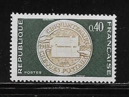 FRANCE  ( FR6 - 594 )  1968  N° YVERT ET TELLIER  N° 1542   N** - Nuevos