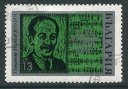 BULGARIA 1971 Pipkov Centenary Used.  Michel 2087 - Gebraucht