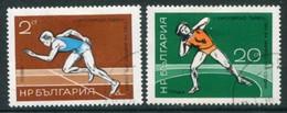 BULGARIA 1971 Athletics Championship Used.  Michel 2080-81 - Gebraucht