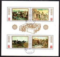 BULGARIA 1971 History Of Bulgaria Block  Used.  Michel Block 31 - Gebraucht