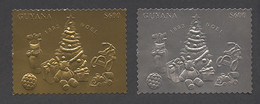 Guyana, 1993, Christmas, Tree, Toys, Gifts, Silver, Gold, MNH Perforated, Michel 4302-4303BA - Guyana (1966-...)