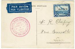 TPA 1 ( Luchtpost 1 ) Stempel LIEGE + Meeting Aérien Franco-Belge / Courrier Spec. LIEGE-Bruxelles 6 MAI 1934 -Par Avion - Airmail